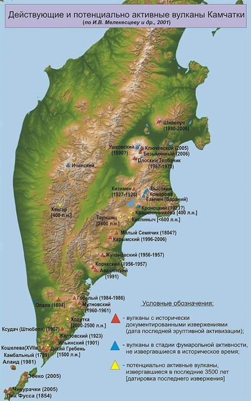 Вулканы на карте Камчатки